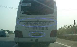 """Οι δήθεν """"Μακεδονικές Γραμμές"""" (Makedonija Soobrakaj) της FYROM ελεύθερα στην Ελλάδα"""