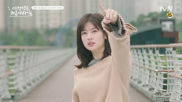 Because This Is My First Life k-drama introduction Jung So Min