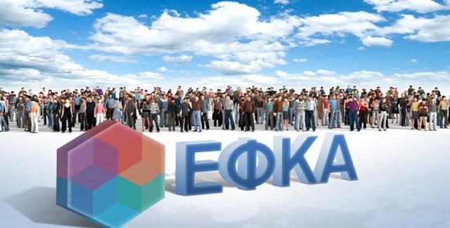 ΕΦΚΑ: Τα μέτρα στήριξης των πυρόπληκτων κατοίκων της ανατολικής Αττικής