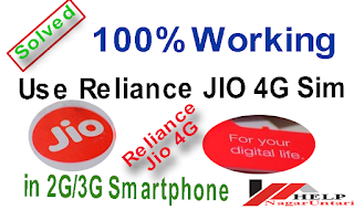 use-reliance-jio-4g-sim-3g-phone