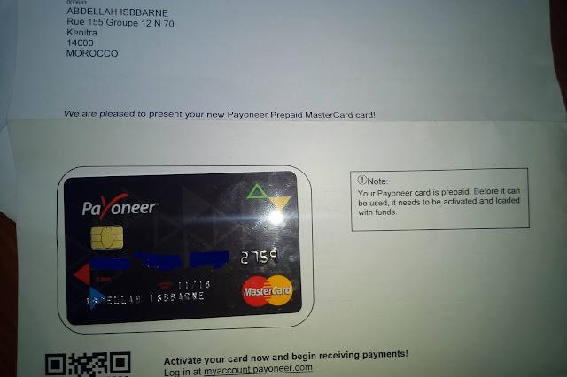 بطاقة بايونير 2016 شكل جديد