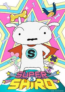 تقرير أنمي سوبر شيرو | Super Shiro