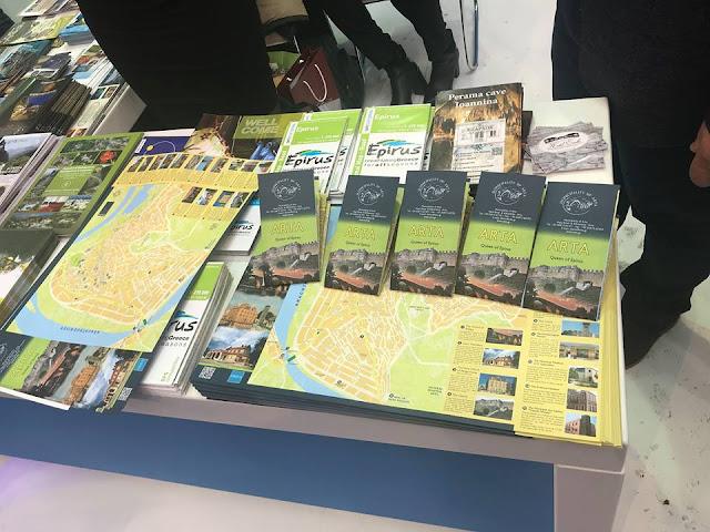 Άρτα: Στην Έκθεση Τουρισμού Του Βελιγραδίου Συμμετείχε Ο Δήμος Αρταίων