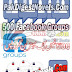 Top 500 Best Facebook Groups Pdf Book | 500 Behtreen Facebook Groups List Pdf Book Mein Download