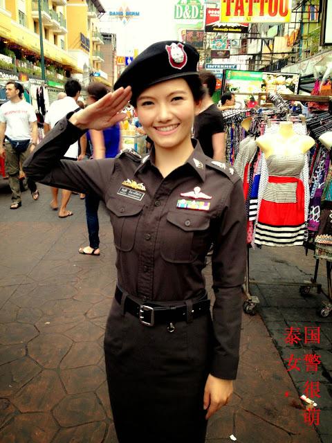 หมอแอร์ - ประเทศไทย ตำรวจหญิง นี่เป็น ต้นกล้า Thailand  Policewoman  , It is  Sprout