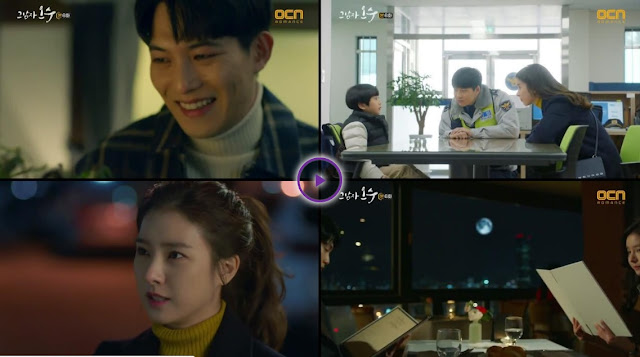 That Man Oh Soo Episode 6 Subtitle Indonesia