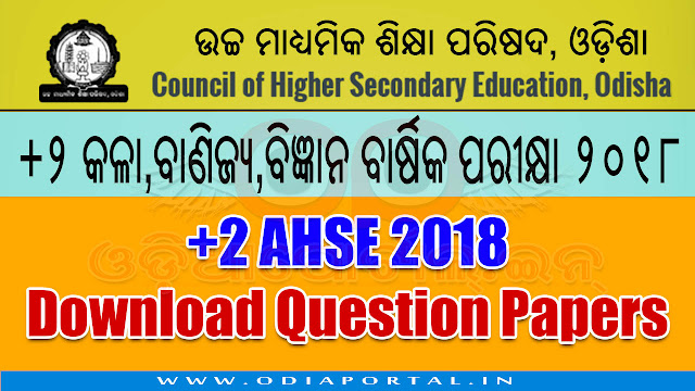 Question Bank: CHSE +2 2nd Year Exam 2018 (Arts/Sc/Com) All Question Paper PDF, CHSE Odisha +2 Final (2nd) Year Exam 2018 (Arts/Sc/Com) Question PDFs