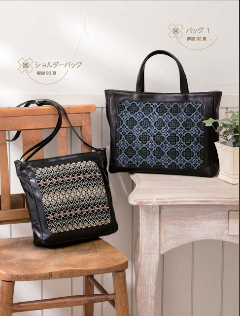 вышивка сумки, садако тоцука, обзоры книг по вышивке