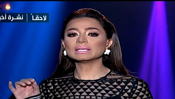 برنامج شيخ الحارة 29/5/2018 بسمة وهبة الثلاثاء 29/5