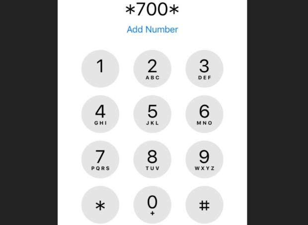 Cara cek poin yang dapat kalian lakukan adalah menggunakan SMS, Kode Dial atau melalui Aplikasi.
