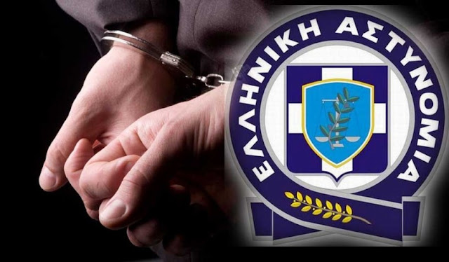 21 συλλήψεις στην Αργολίδα από εκτεταμένη αστυνομική επιχείρηση