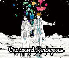 One second Rendezvous