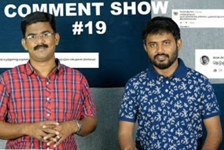 All the Glory to CM Edapaadi Palanisamy | The Imperfect Show