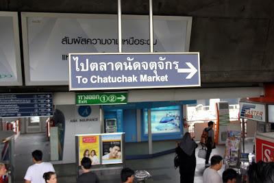 Zeichen der U-Bahn zu Chatuchak Markt