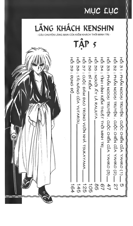 Rurouni Kenshin chap 31 trang 1