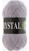 Vita Crystal серый