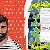 خدعة خطيرة للحصول على زيارات جنونية من هاتفك اندرويد لموقعك وربح مئات دولارات 2017