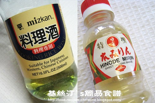 日本米酒及味醂 Rice Wine & Mirin