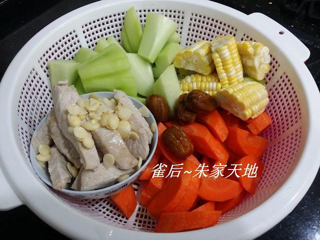合掌瓜紅蘿蔔粟米豬肉湯
