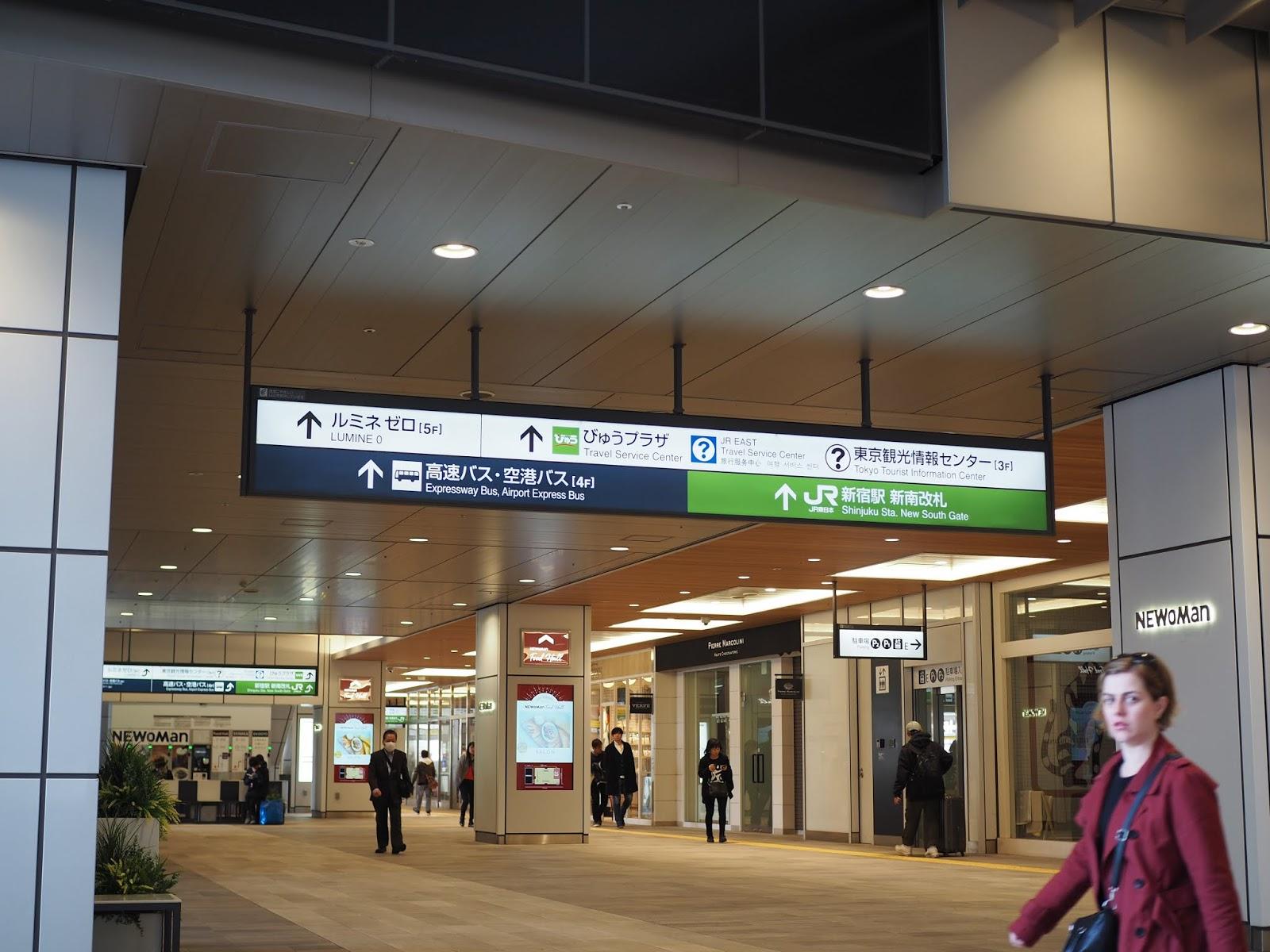 Expressway Bus Terminal in Shinjuku  Station