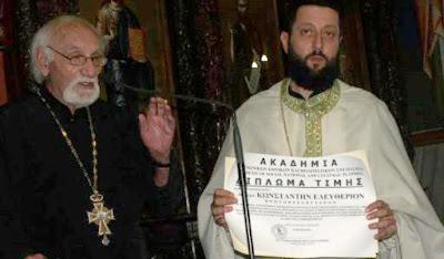 Τιμητική διάκριση στον πρωτοπρεσβύτερο-θεολόγο π. Ελευθέριο Κωναταντή
