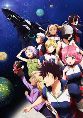 Nonoc - star*frost detail single tracklist lyrics lirik 歌詞 terjemahan kanji romaji indonesia english translation Anime Kanata no Astra (彼方のアストラ)</b> opening theme song