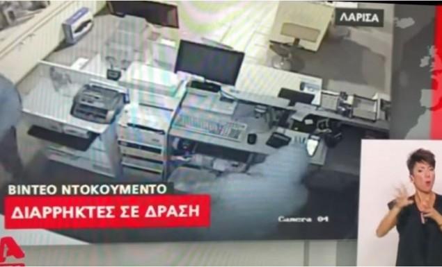 ΒΙΝΤΕΟ- ντοκουμέντο: Δείτε τους κλέφτες να κάνουν φύλλο και φτερό κατάστημα στη Λάρισα