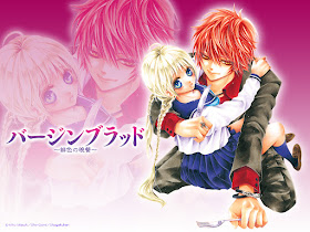 Virgin Blood - Hiiro no Bansan de Miko Mitsuki