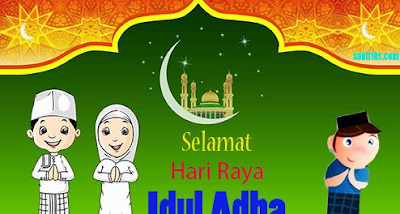 bakrid 2018 wishes