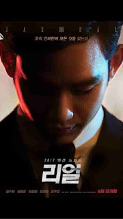Download Film Real (2017) Subtitle Indonesia
