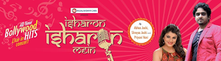 "Music Concert for a cause ""Isharon Isharon Mein"""