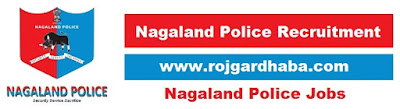 Nagaland Police Job Vacancy Notification, Sub Inspector Post.
