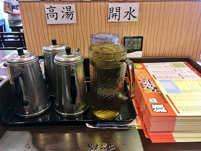 錢都日式涮涮鍋-明志店|機場捷運泰山站|近義學坑步道明志書院景點