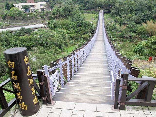 白石湖吊橋、同心池、夫妻樹