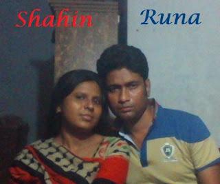 Shahin , Shahinul Haque , Jannatul Ferdous Runa