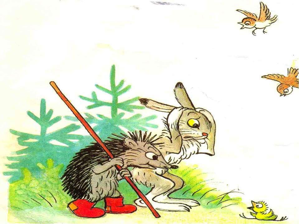 рисунок зайца и ежика миндальные половинки