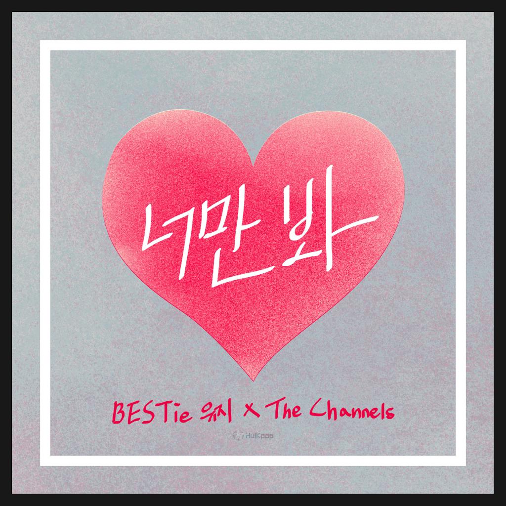 [Single] UJI (BESTie) – Love Letter