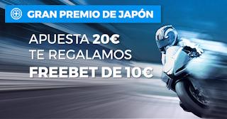 Paston freebet 10 Gran Premio de Japón MotoGP 21 octubre