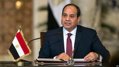التليفزيون المصري يذيع بيان هام من رئاسة الجمهورية