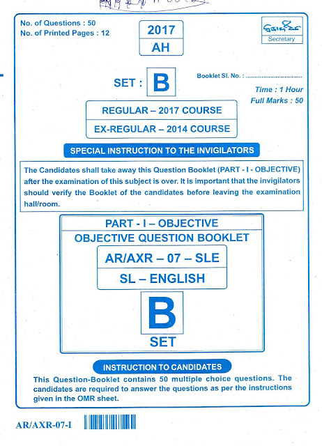 "Download BSE Odisha HSC Exam 2017 ""SLE (English)"" - Objective Question Paper PDF"