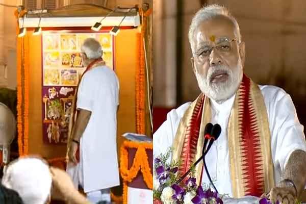 pm-narendra-modi-issue-ramayana-dock-ticket-on-bhagwan-ram