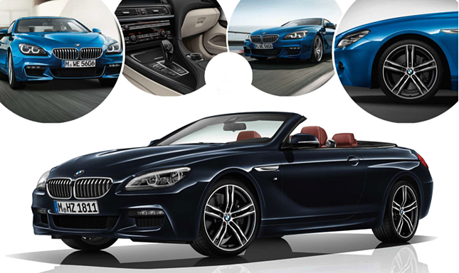 2018 BMW 6 Series Exterior and Individual