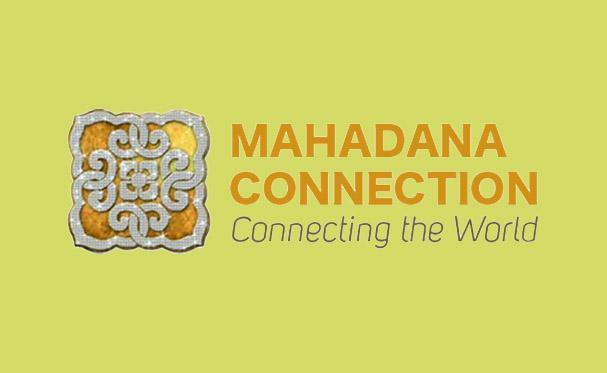 Tips Aman Bertransaksi di Mahadana bisa menjadi pedoman agar broker bisa terhindar dari hal-hal yang merugikan dan mendapat jaminan keamanan saat bertransaksi di Mahadana,