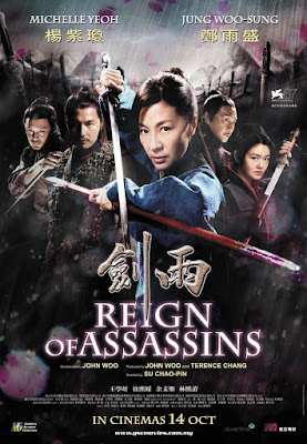 Reign Of Assassins 2010 Dual Audio Hindi 300Mb Film Download