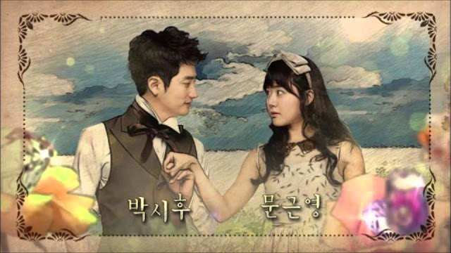 Cheongdamdong Alice Korean Drama