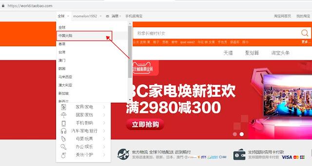 Taobao 1688 วิธีการค้นหาสินค้าด้วยรูปง่ายนิดเดียว (pc version) - Chmelon ...