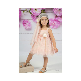 christening gown in salmon color