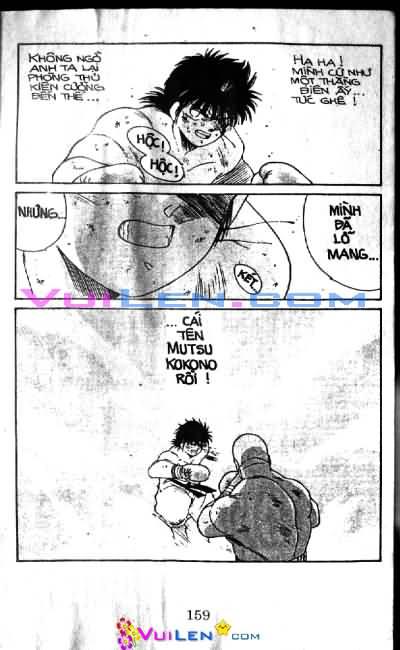 Shura No Mon  shura no mon vol 18 trang 160