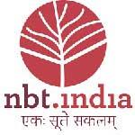 NBT Recruitment