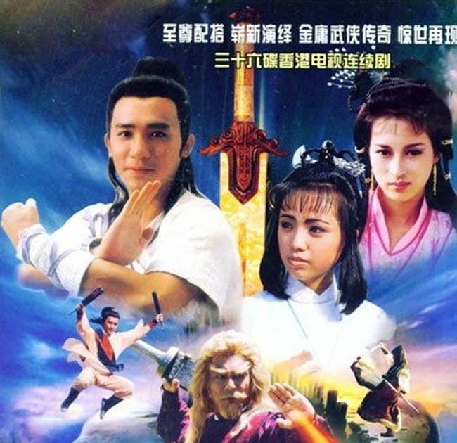 Tony Leung Chiu Wai Films The New Heaven Sword And Dragon Sabre